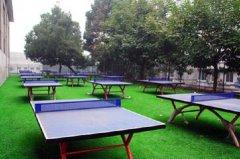 学校乒乓球场