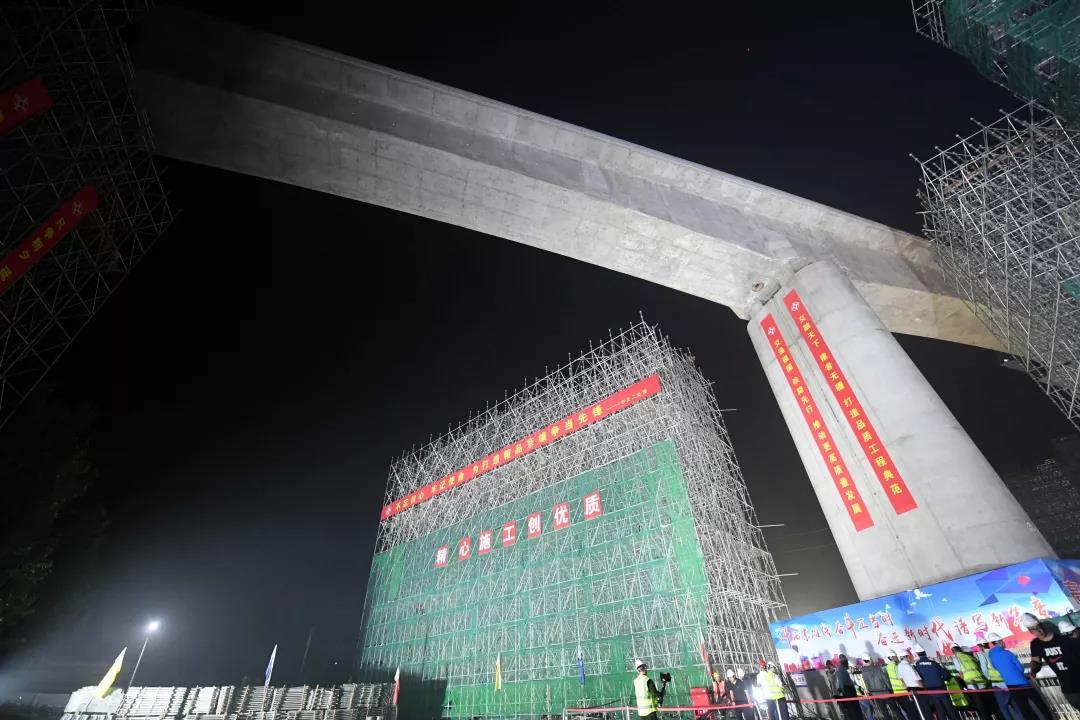 京雄城际铁路跨津保铁路