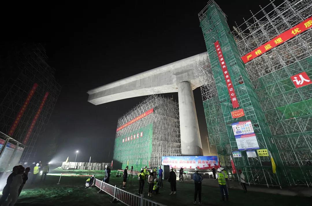 京雄城际铁路跨津保铁路连续梁转体胜利完成